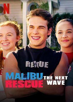 telecharger Malibu Rescue The Next Wave 2020 FRENCH 720p WEB H264-EXTREME zone telechargement