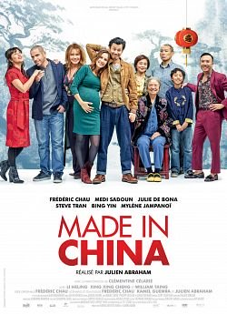 telecharger Made In China 2019 FRENCH HDRip XviD-PREUMS